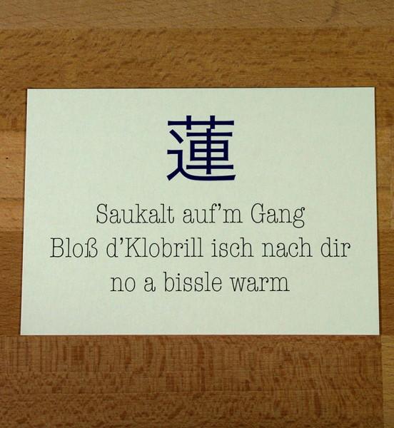 Postkarte - Haiku Saukalt auf'm Gang ...