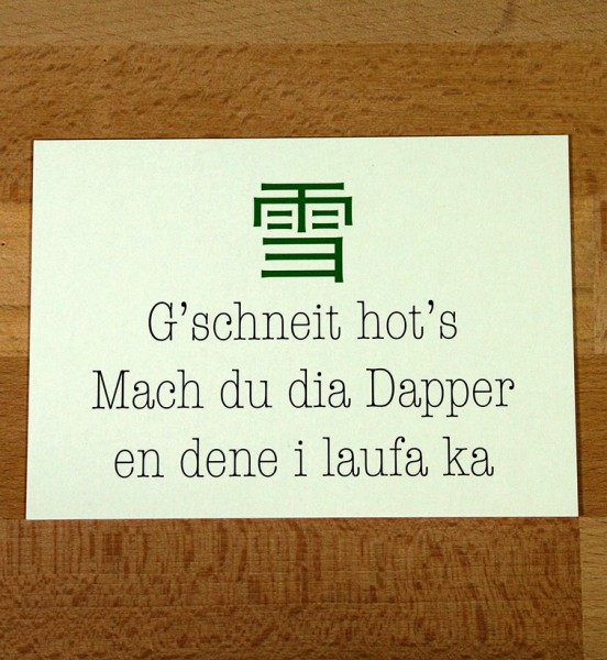 Postkarte - Haiku G'schneit hots ...