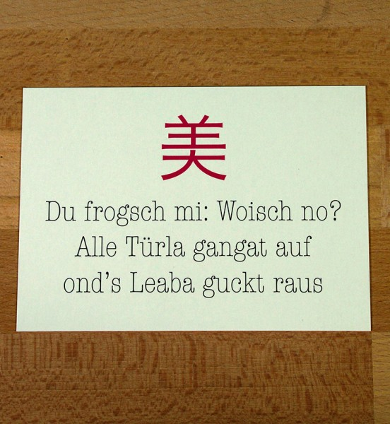 Postkarte - Haiku Du frogsch mi: Woisch no?