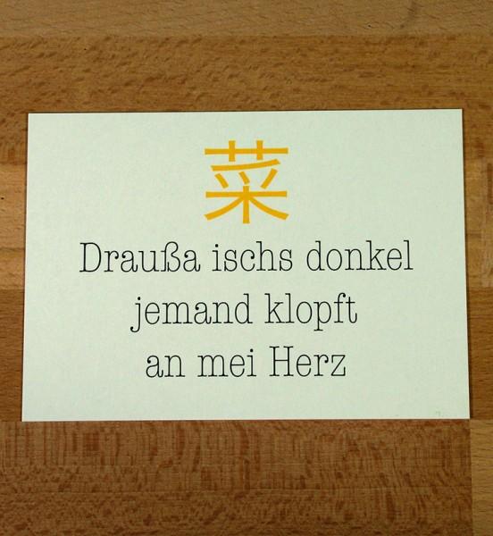 Postkarte - Haiku Draußa ischs donkel ...